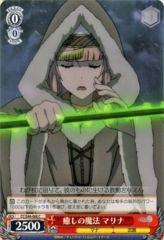 CC/S48-066C - Marina, Healing Magic