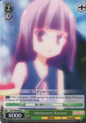 Adolescent Kurami - NGL/S58E044 C