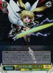 ND/W67-006S SR - Fate, Respective Battle