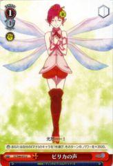 CC/S48-072U - Pirika's Voice