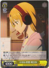 SAO/S51-014 C - Asuna, Important Routine