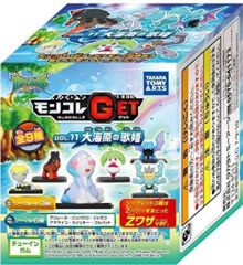 Moncolle Get Vol. 11 Diva of the Ocean Box Tomy