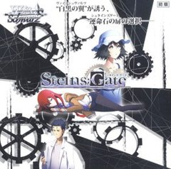 STEINS;GATE C,U,CC & CR playset (4x of ea Card)