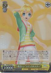 PD/SE32-04 R Foil