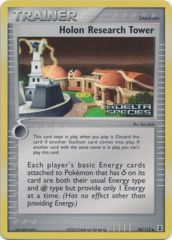 Holon Research Tower - 94/113 - Uncommon - Reverse Holo