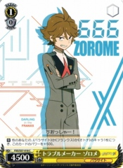 FXX/S57-018 C - Zorome the Troublemaker