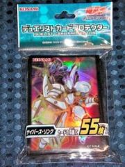 Japanese Yugioh Official Card Sleeve Protector Cyberse Link 55 count