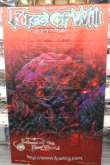 Force of Will Cloth Banner: Echoes of the New World - Yggdrasil, Malefic Verdant Tree