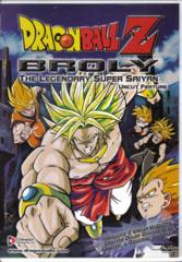 Dragon Ball Z: The Movie #08: The Legendary Super Saiyan (Uncut Version)
