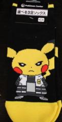 Pokemon Center Cyrus Pikachu Socks 1 Pair