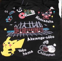 Poketabi Yokohama Pikachu Plush Keychain Bag strap Black Shirt
