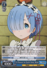 A Flower In Each Arm, Rem - RZ/S46-E088 C