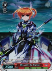 ND/W67-022S SR - Nanoha, Whereabouts of Battle