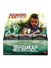 Battle for Zendikar Booster Box - Russian