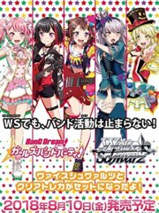 Bang Dream Girls Band Party Special Booster 8/10