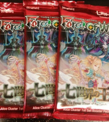 The Seven Kings Of The Lands Booster Pack x3