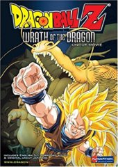 Dragon Ball Z: The Movie #13: Wrath Of The Dragon (Uncut)