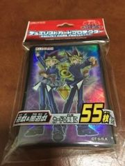 Japanese Yugioh Official Card Sleeve Protector Yami Yugi & Yugi Muto 55 count