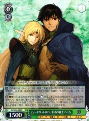 Deedlit & Parn, Lodoss Knights - Sls/W62-032 R