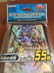 Japanese Yugioh Official Card Sleeve Protector Angel Paladin Arch-Parshath 55 count