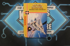 After Burner Manual