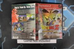 Dragon Ball Z: Budokai 2 (Greatest Hits) - Case