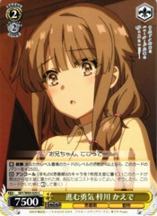 SBY/W64-020 C - Kaede Azusagawa, Courage to Move Forward