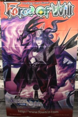 Force of Will Cloth Banner: Ancient Nights - Kaim, Demon of Vice