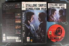 Demolition Man (Long Box)