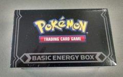 Basic Energy Box - 450 Basic Energy Cards