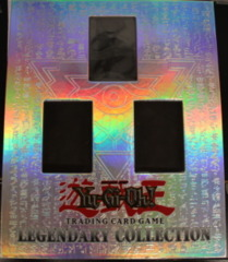 Yu-Gi-Oh! Legendary Collection Binder