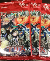 The Twilight Wanderer Booster Pack x3