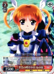 ND/W67-025 R - Nanoha, Call of Warning