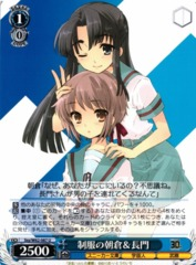 Asakura & Nagato, in School Uniforms - Ssy/W62-087 U