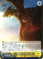 APO/S53-008 R -