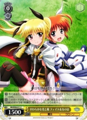 NR/W58-011 C - Fate & Nanoha, Gentle Light And Wind