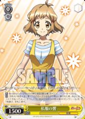 SG/W52-011 C - Own Clothes, Hibiki
