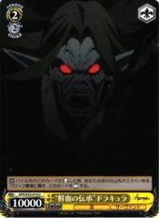 APO/S53-014 U -
