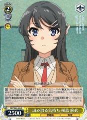SBY/W64-005 R - Mai Sakurajima, Understanding Feelings