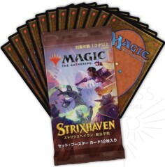 Strixhaven: School of Mages Set Booster Pack - Japanese