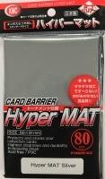 KMC Hyper Matte Silver Sleeves (80ct)