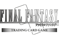 Final fantasy logo white