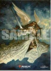 Ultra Pro Wall Scroll MTG Baneslayer Angel (86771)