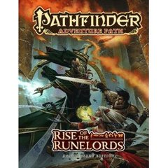 Pathfinder Adventure Path - Rise of the Runelords