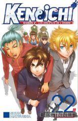 022-Ken Ichi S2