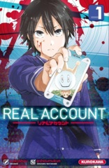 001-Real Account