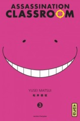 003- Assassination Classroom