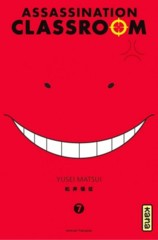 007- Assassination Classroom