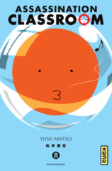 008- Assassination Classroom