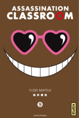 009- Assassination Classroom